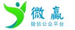 微赢微信营销系统-多用户微信营销服务平台
